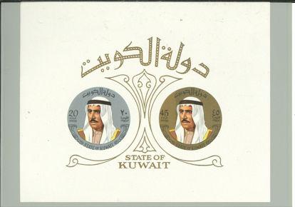 Immagine di 1 - EMIRO DEL KUWAIT