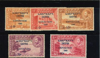 Immagine di 274 - EXPO NAZIONALE SOVRASTAMPATI