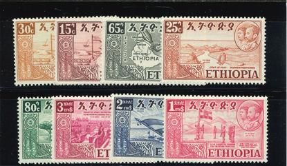 Immagine di 315 - COPPIA IMPERIALE E SOGGETTI DIVERSI -318