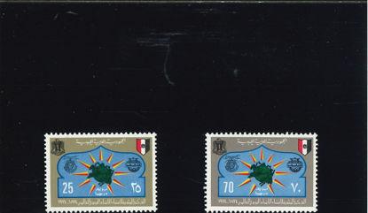 Immagine di 511 - U.P.U.