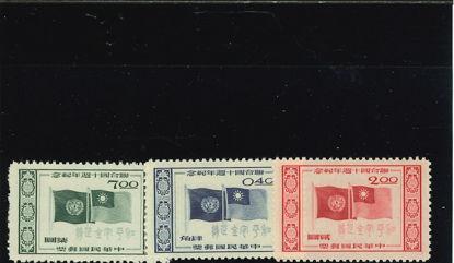 Immagine di 196 - BANDIERE - ONU