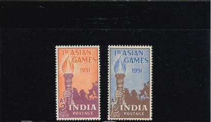 Immagine di 335 - SPORT: GIOCHI ASIATICI N. DELHI
