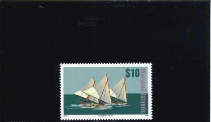 Immagine di 533 - CANOE