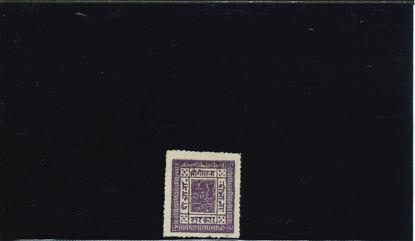 Immagine di 5 - 2a VIOLETTO  1881