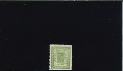Immagine di 6 - 4a VERDE  1881