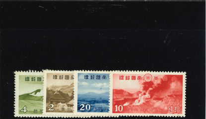 Immagine di 287 - PARCO NAZIONALE DI ASO