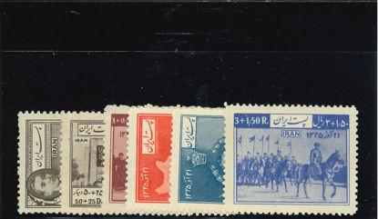 Immagine di 749 - LIBERAZIONE DELL' AZERBAIJAN