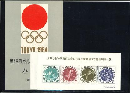 Immagine di 53 - OLIMPIADI DI TOKIO SOVRAS.