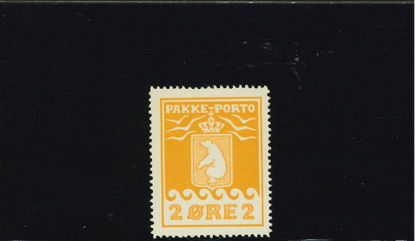Immagine di 5 - ORSO  D 11,3  2 o GIALLO