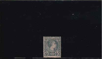 Immagine di 7 - CARLO III 40 c AZZURRO