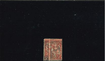 Immagine di 21c - ALBERTO I 5 F DOPPIA IMPRESSIONE