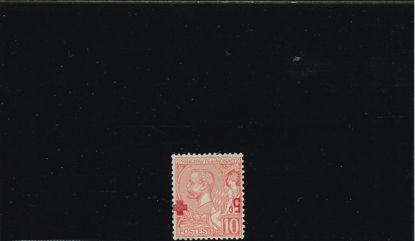Immagine di 26 - CROCE R.sovr.capovolta