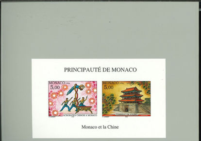 Immagine di 69 - CHINA 96 ND
