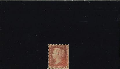 Immagine di 14b - VITTORIA 1 p D14 GRANDE CORONA CARTA BIANCA