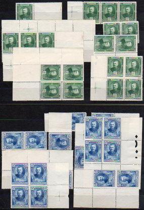 Immagine di 65 - LUIGI II studio della serie + di 700 francobolli