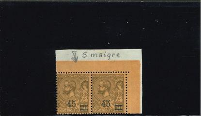 Immagine di 70D - CARLO III COPPIA CON 5 SOTTILE (Maury)