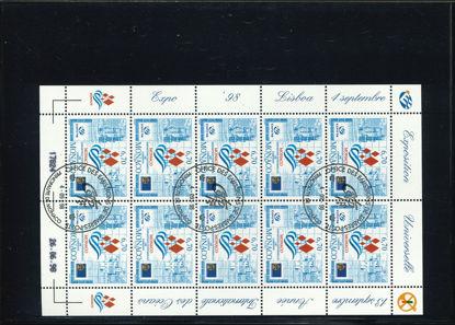 Immagine di 2181 - EXPO 98 LISBONA