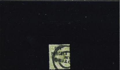 Immagine di 34 - VITTORIA 1 S VERDE