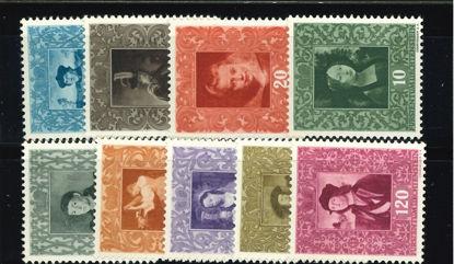 Immagine di 232 - GALLERIA NAZIONALE