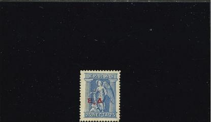 Immagine di 255 - 25 A SOVRASTAMPATO