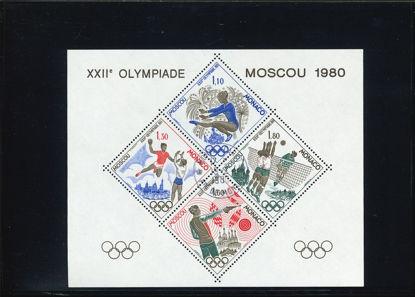 Immagine di 11 - OLIMPIADI MOSCA
