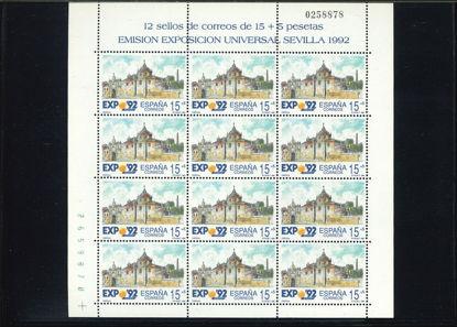 Immagine di 2711 - EXPO '92