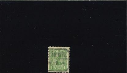 Immagine di 63 - HAAKON VII 1 VERDE