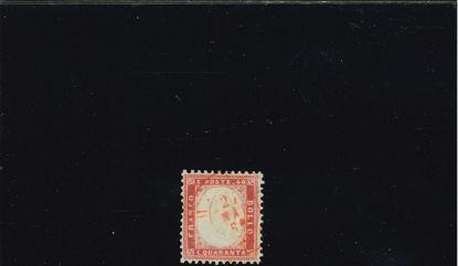 Immagine di 3 - VITTORIO EMANUELE II° - RILIEVO - 0.40 VAL. 1
