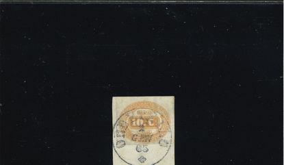 Immagine di 1 - CIFRE IN OVALE N.DENT. 0.10 VAL. 1