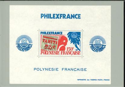 Immagine di 6 - EXPO FILAT. PHILEXFRANCE '82