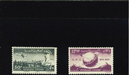 Immagine di 30 - 75° ANNIVERSARIO U.P.U.
