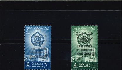 Immagine di 146 - LEGA STATI ARABI SOVRASTAMPATI