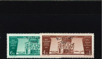 Immagine di 250 - MONUMENTI DELLA NUBIA SOVRASTAMPATO