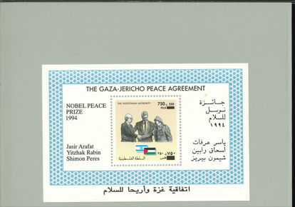 Immagine di 3 - POLITICA ACCORDI DI PACE
