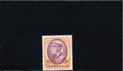 Immagine di 1940 - DEFINITIVA RE RAMA IX
