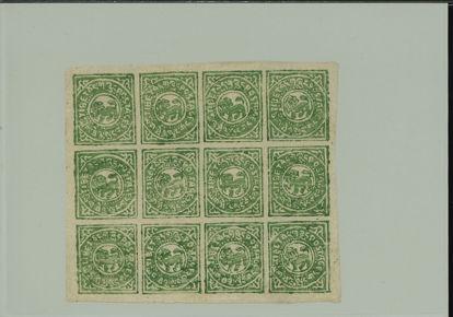 Immagine di 12 - 1k VERDE -  MF DI 12 - 1913
