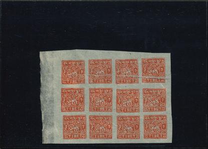 Immagine di 19b - 1t ROSSO MF DI 12  1933