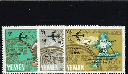 Immagine di 57 - GIOCHI OLIMPICI MESSICO SOVRASTAMPATI