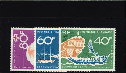 Immagine di 22 - TAHITI