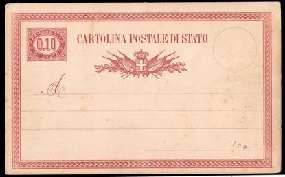 Immagine di 1 - CARTOLINE POSTALI DI SERVIZIO -  S1