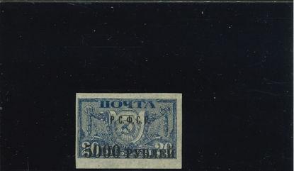 Immagine di 162Aa - CARTA OLEOSA SOTTILE 5000/20