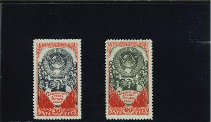 Immagine di 1237 - 25° DELL'URSS