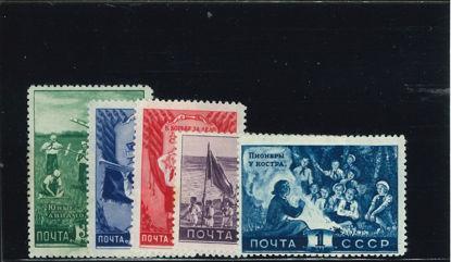 Immagine di 1281 - PIONIERI