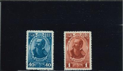 Immagine di 1318 - MAKAROV