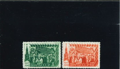 Immagine di 1392 - RIVOLUZIONE D'OTTOBRE