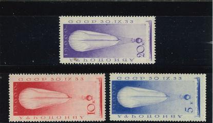 Immagine di 38 - PALLONE U.R.S.S.