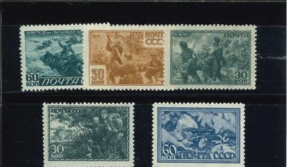 Immagine di 888 - DIFESA NAZIONALE
