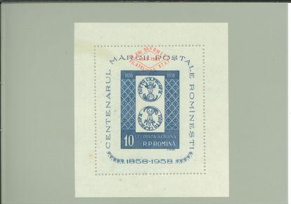 Immagine di 43 - 10° ANNIVERSARIO COMMERCIO FILATELICO