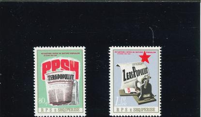 Immagine di 1946 - STAMPA POPOLARE