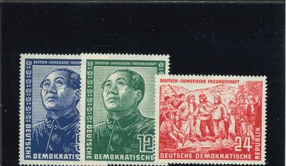 Immagine di 38 - AMICIZIA GERMANIA CINA